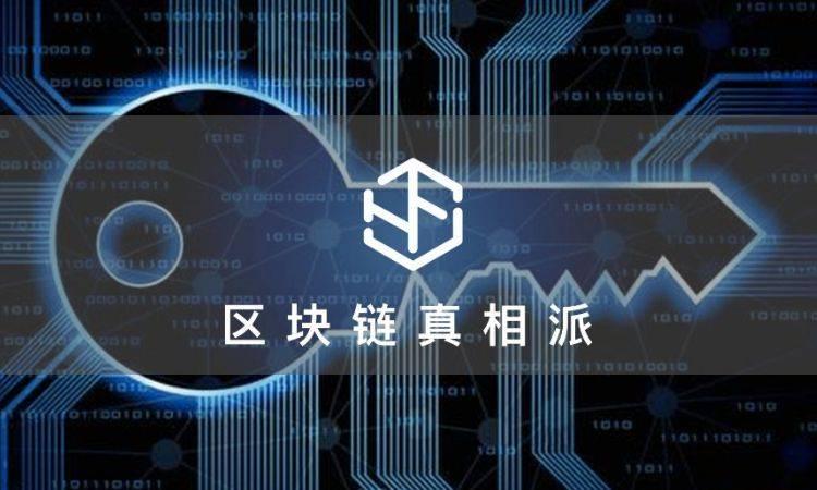 "OKEx「余震」:各平台""报平安"",披露私钥管理机制"