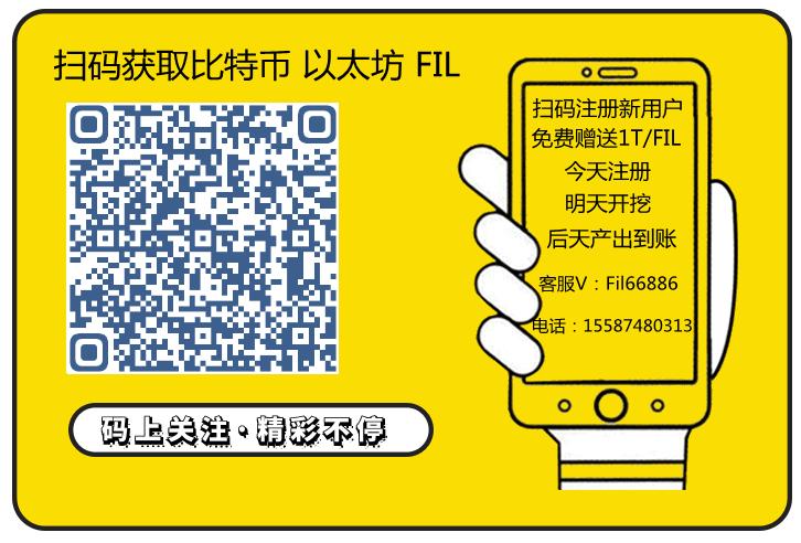 微信图片_20210520160233_副本.png